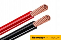 Standart DC Power 2AWG
