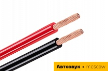Standart DC Power 8AWG