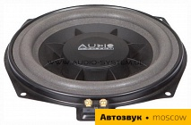 Audio System AX 08 BMW PLUS