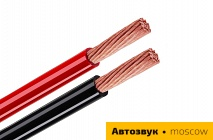 Standart DC Power 4AWG